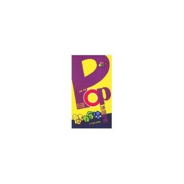 饮品促销pop海报手绘
