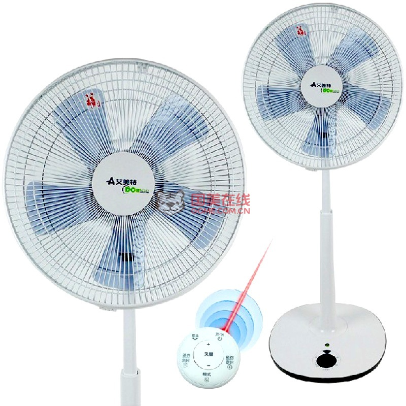 艾美特s35113br/sw113br静音电风扇台立扇台扇遥控直流充电落地扇