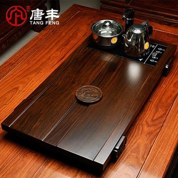 唐丰大号茶海电磁炉红木茶盘