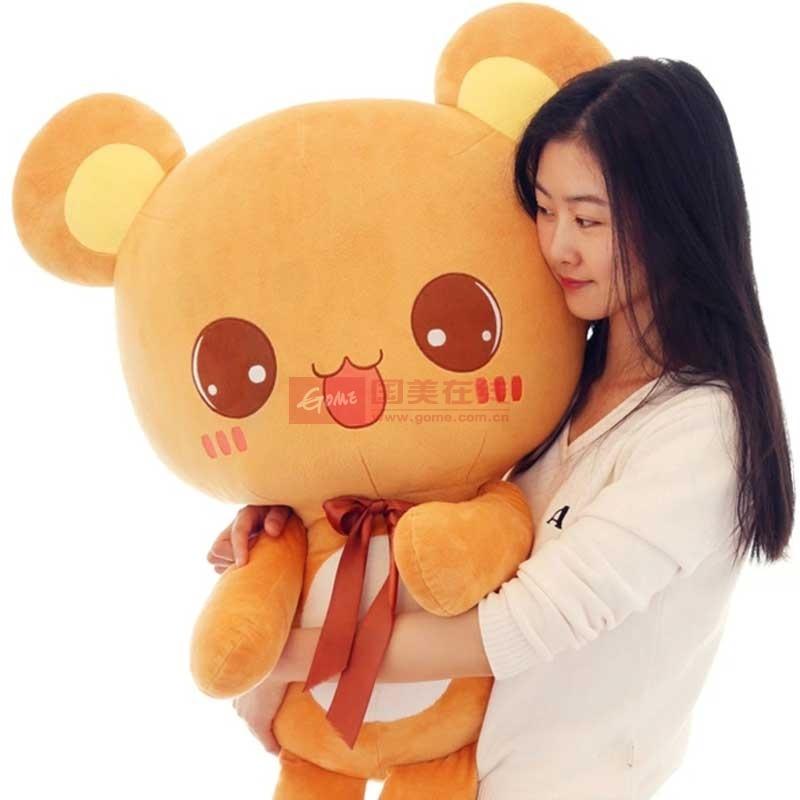 国美为您找到 想念熊 毛绒玩具 可爱公仔 布娃娃抱抱熊抱枕