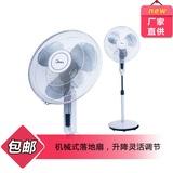 美的电风扇 FS40-12K2