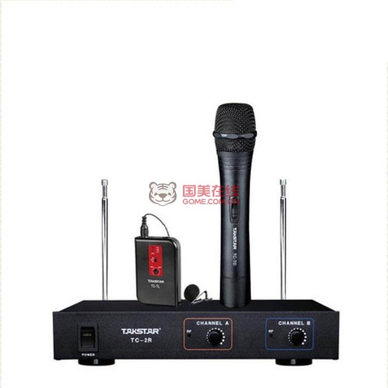 得胜(takstar) tc-2r 无线麦克风接收器 会议话筒ktv话筒双通道无线