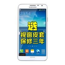 三星(SAMSUNG)Note3N7508V 移动4G手机 4核 5.5寸 TD-LTE/GSM(Note3白N7508V N7508V标配)