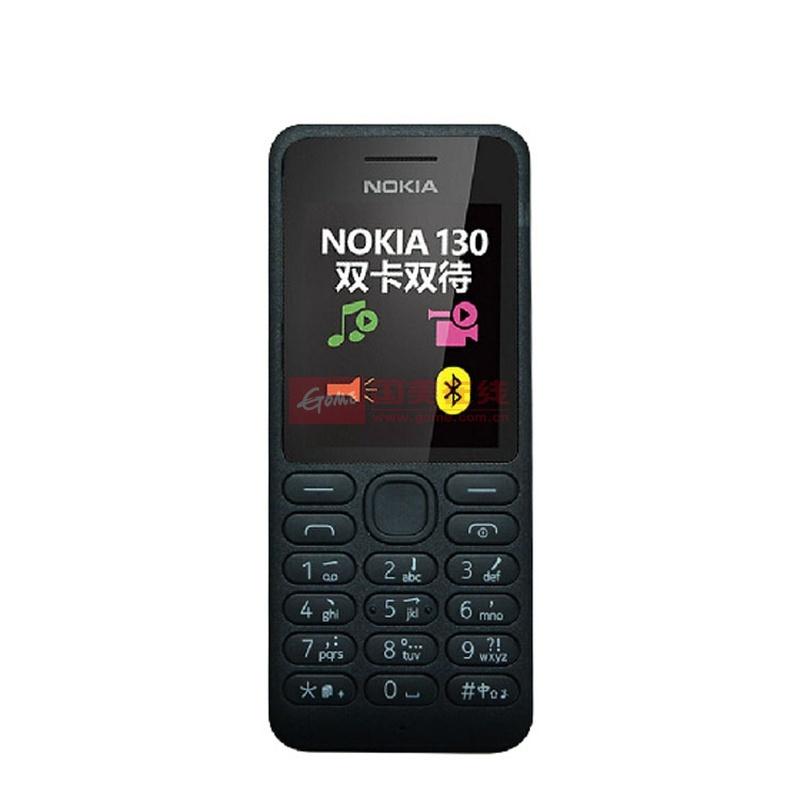 【诺基亚NOKIA130B手机黑色】诺基亚(NOKIA