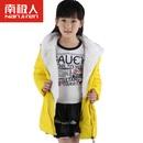 南极人 14年秋冬新款中大儿童羽绒服 ?#20449;?#31461;白鸭绒外套小孩棉衣童装(女孩黄色 140)