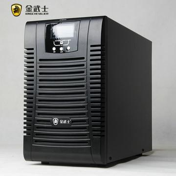 金武士 在线式 不间断电源 ups电源 st6ks 长效机st6kva 192v 4800w