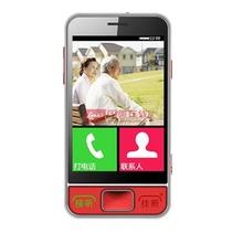 大显(Daxian) E189 触屏老人手机大字大声手写大屏老年机智能老人机(大显E189官方标配+4G卡红色)