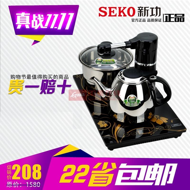 seko新功 f24自动上水电热水壶