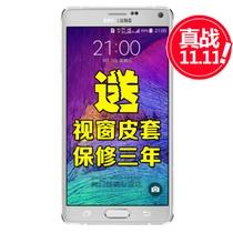 三星(Samsung)Note4N9109W 电信4G手机 双卡 电信版(N9109W白N9109 N9109W标配)