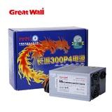 Great Wall 长城300P4额定230W标准版台机电源