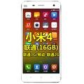 小米(MI)小米4 4核 移动4G版/联通4G版/电信3G版/联通3G版/特别版可选 1300万像素安卓智能手机