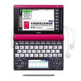 卡西欧(Casio)E-E99 英汉电子辞典 EE99英语专修词典(玫红色 官方标配)