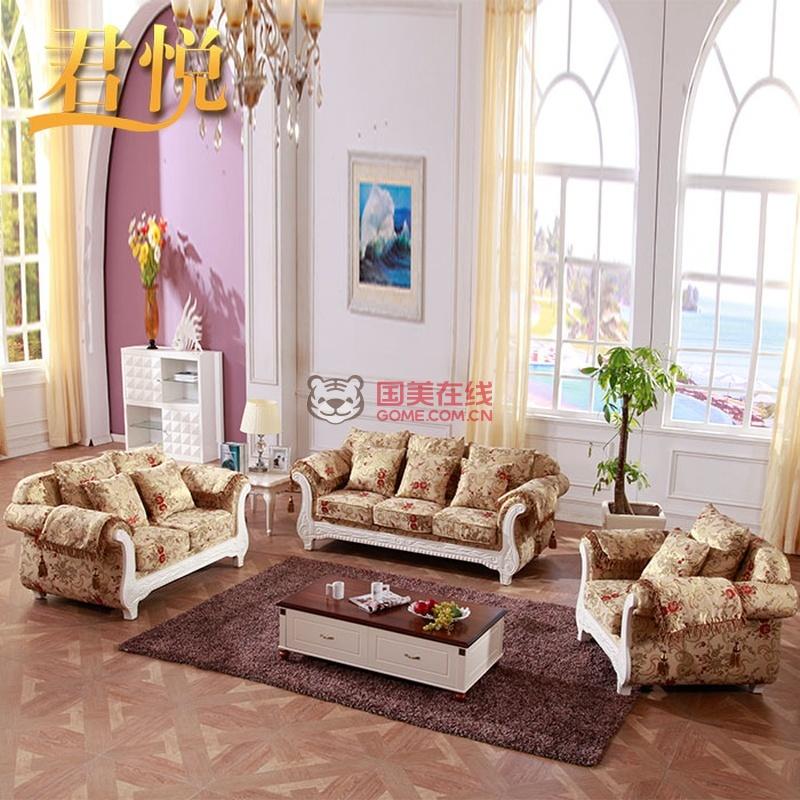欧式布沙发 法式