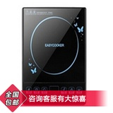 美的易酷客(EasyCooker)21K01电磁炉*美的网销新品牌