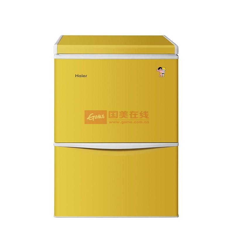海尔(haier)lw-120hb 120升家用卧式双温抽屉立式冰箱冷柜双门(黄色)