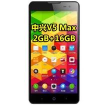 中兴(ZTE)红牛V5Max 安卓手机 四核手机 1300万像素5.0英寸(V5Max红牛V5Max双4GV5白 标配)