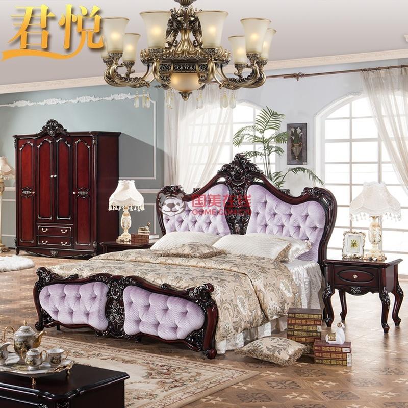 君悦 美式床 欧式床 实木床 布艺床 正品家具高贵 1.