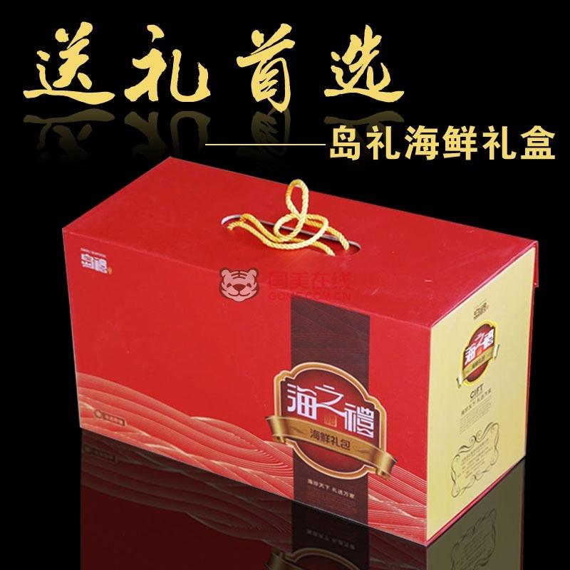 冷冻海鲜礼盒 海鲜大礼包 3700g/盒 大连特产大虾 带鱼段 黄花鱼鲅鱼