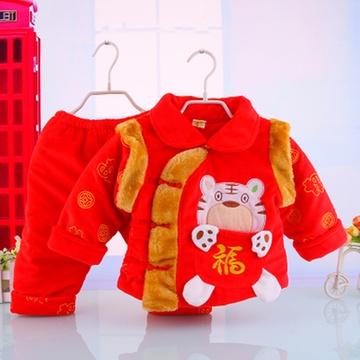 冬季新款男女宝宝唐装两件套儿童外出服保暖加厚过年唐装套装5206
