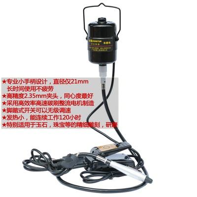 35mm吊磨机 挂式电磨 玉石雕刻机 夹头 软轴电磨 bd-3109