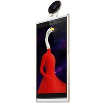 朵唯(DOOV) V1逆客 5英寸1300W可旋转摄像头女性视频美颜4G手机(金)