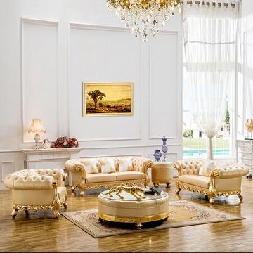 吟鸿欧式客厅真皮沙发组合