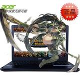 宏�(ACER)E1-472G-54204G50Di5四代处理器2G独显(黑色470GI3720-1G官方标配)