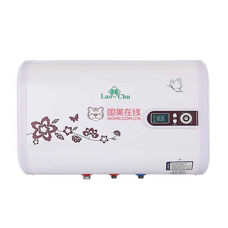 老橱(laochu)d010超薄双胆储水式电热水器