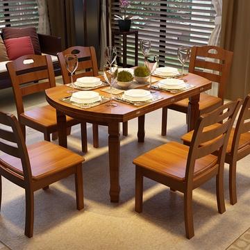 木帆 餐桌 实木餐桌 折叠餐桌 方桌圆桌 伸缩饭桌 餐桌椅 组合(一桌四