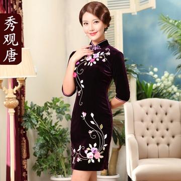 2015春装中老年妈妈旗袍裙(xl)