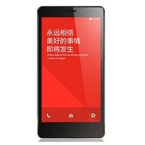 小米(Mi)红米Note4G手机 联通4G/移动4G/电信4G多版本可选 4核手机 TD-LTEnote(红米note 电信4G标配版 标配)
