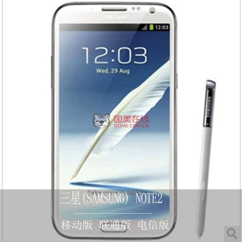 三星(samsung)noteii n7100 /gt-n7108d 3g/4g手机 d图片