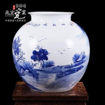兆宏 景德镇陶瓷器 大师手绘方春辉 中式落地花瓶客厅