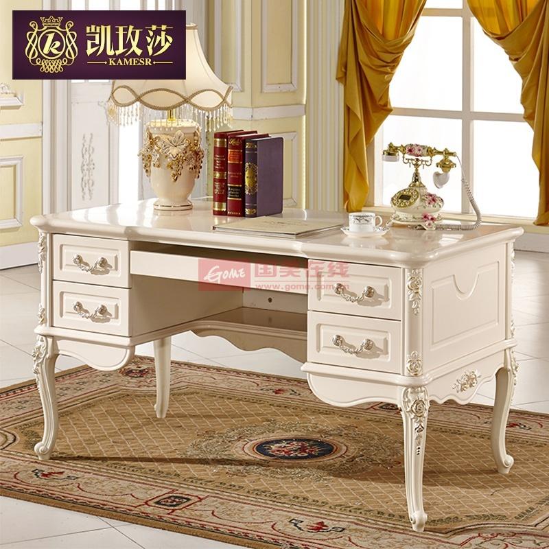 凯玫莎欧式书桌实木电脑桌法式田园家具(欧式书桌--)