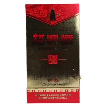【浙江塔牌黄酒】塔牌二十年陈瓷瓶盒装花雕500ml