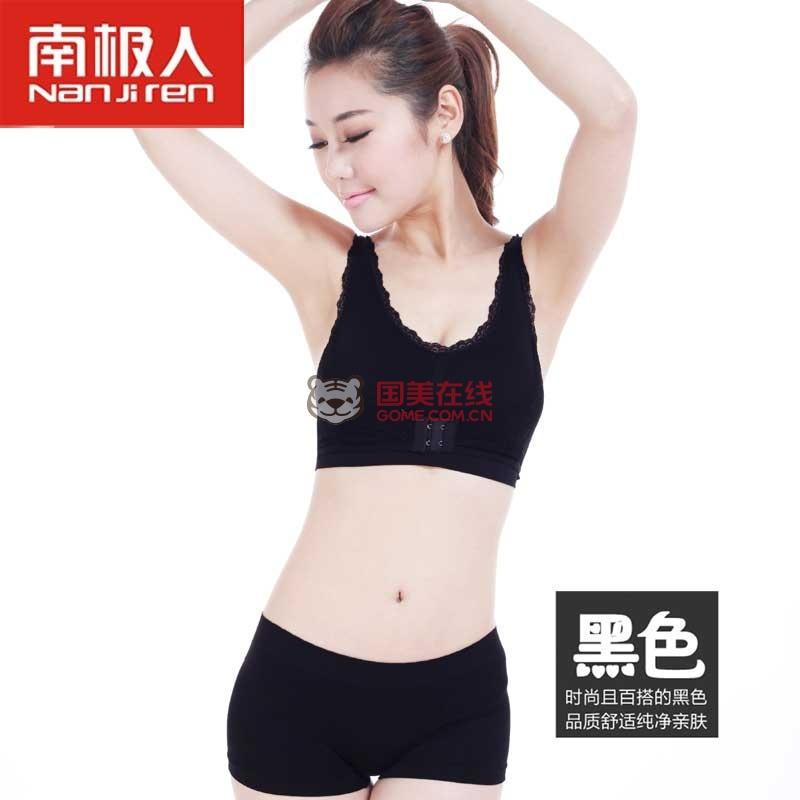 南极人女士前扣托胸胸罩性感钢圈无蕾丝聚拢背迪胸部热巴性感丽图片