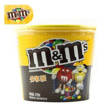 mms花生牛奶巧克力豆混合装碗装270g小朋友礼物糖果零食家庭分享系列