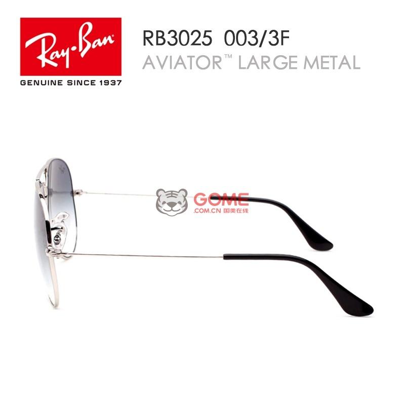 ray ban rb3025 55  ray-ban