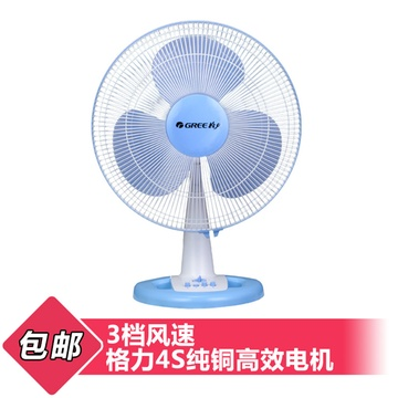 电风扇fstc-40台扇三档风扇摇头超静音正品全国联保
