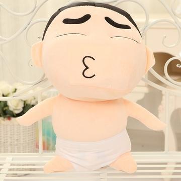 【安吉宝贝蜡笔小新公仔创意礼品白衣亲嘴35cm】可爱.