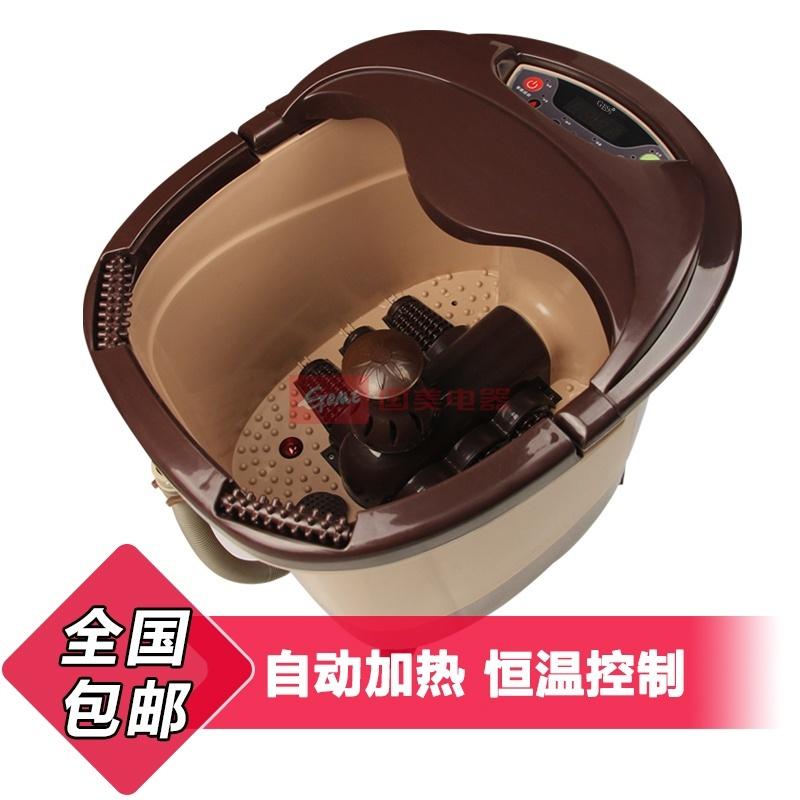 gess德国品牌 养生按摩足浴盆 gess732/733 全自动多功能按摩器(豪华