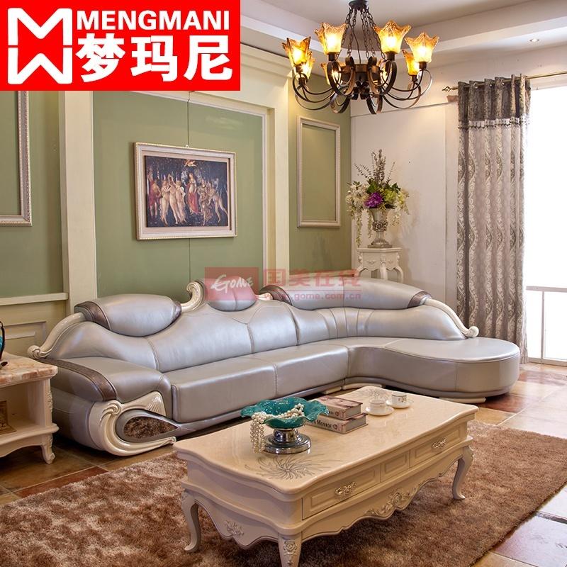 梦玛尼欧式真皮沙发组合客厅转角小户型皮艺沙发实木高档家具进口皮