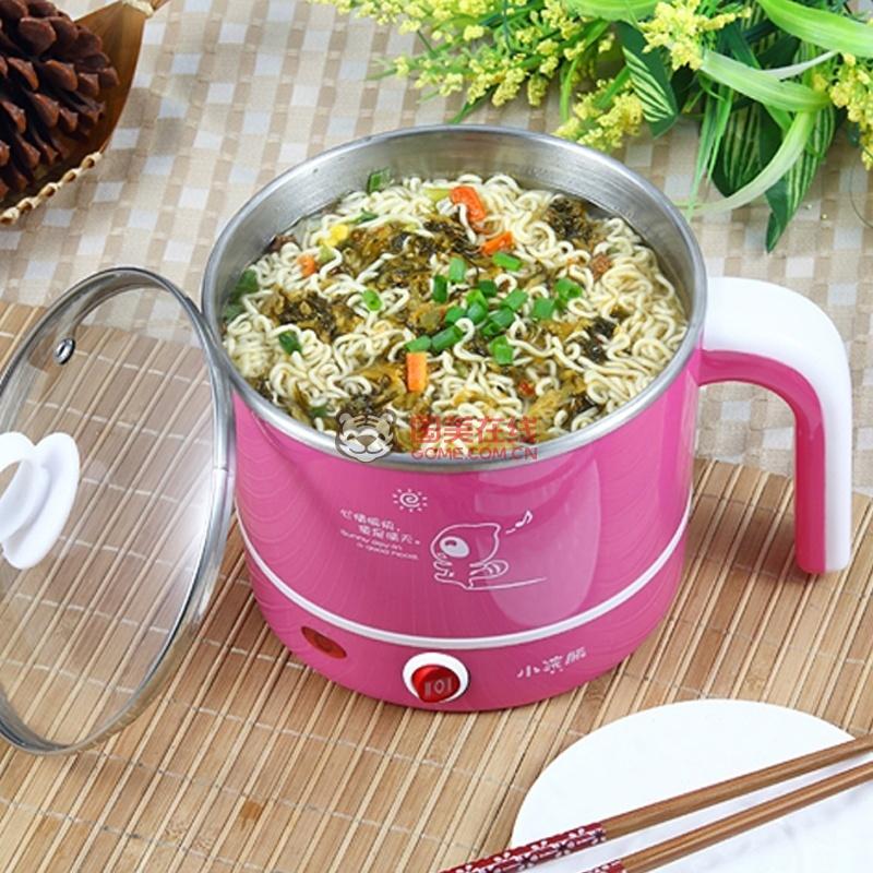 小浣熊hm-60c多功能电煮锅 电饭锅 电热饭盒 煮面煲粥