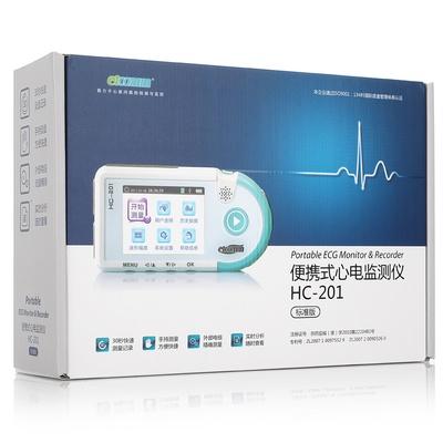 益体康(etcomm) 便携式心电监测仪 hc-201标准版 心电图片