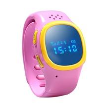 亿和源 520智能儿童定位手表