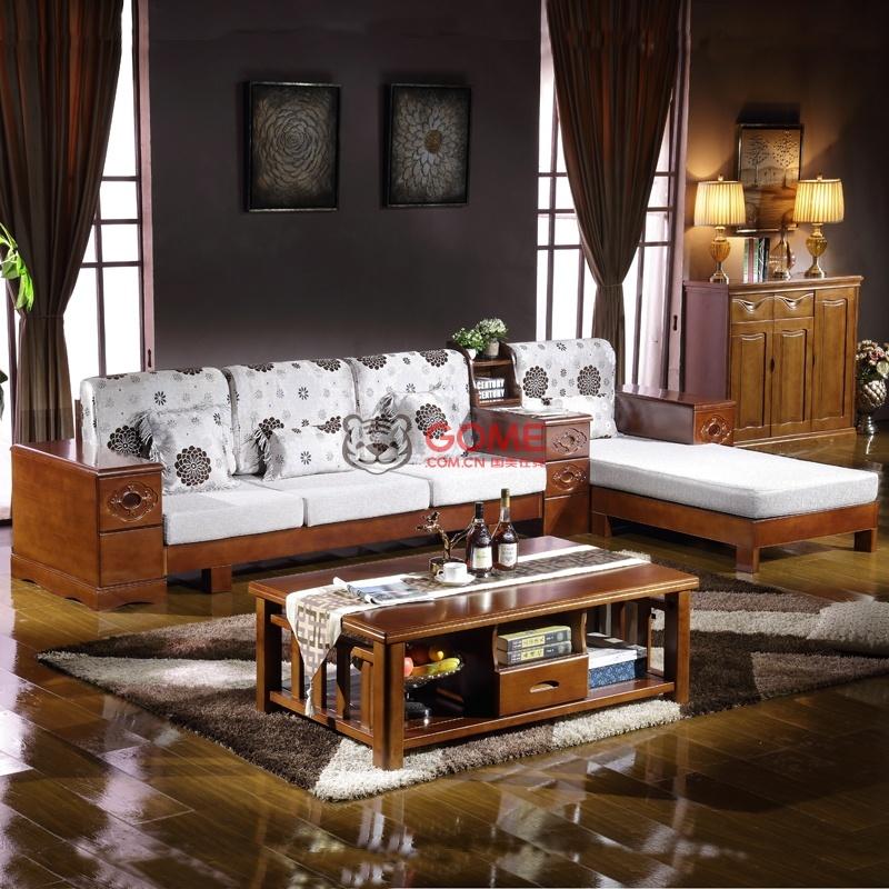 橡木实木沙发组合