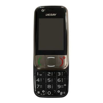 德赛(desay)t389 gsm 滑盖 大字体 按键 老人手机(灰)