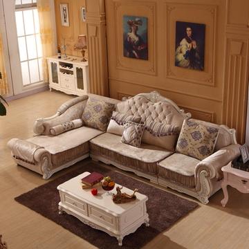 思巧欧式布艺沙发组合 小户型 简欧沙发 客厅 转角贵妃沙发j07(图片色