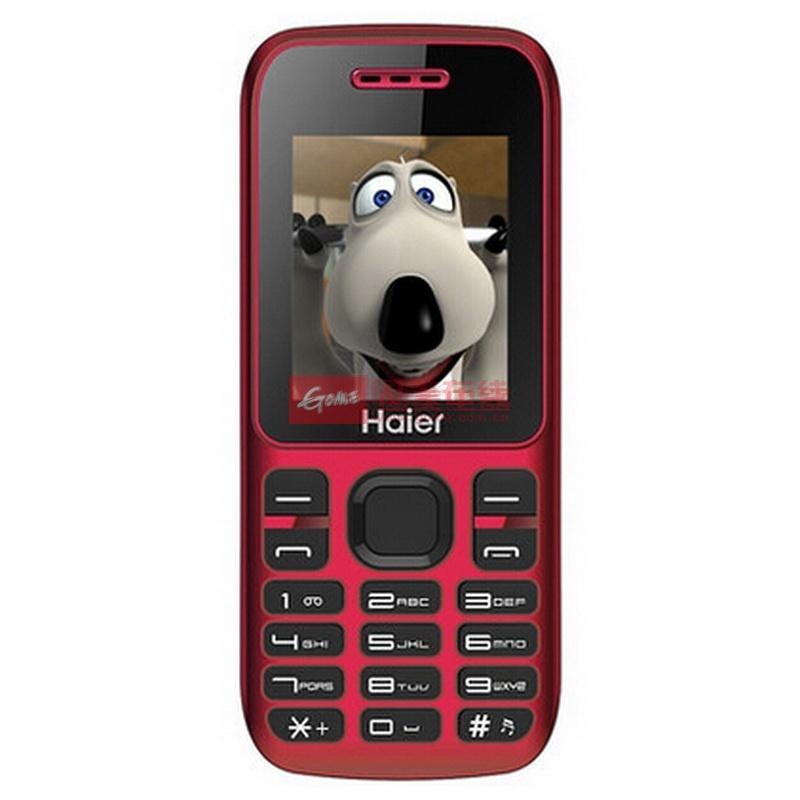 【手机红色图片】海尔(haier)m311 gsm双卡双待 直板