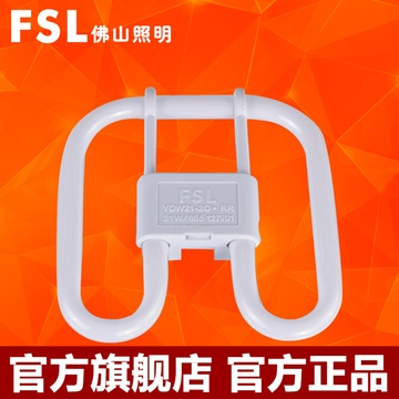 fsl佛山照明三基色2d光管t6单端灯管38w蝴蝶灯管28w